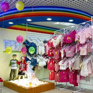 Детские магазины Ачита
