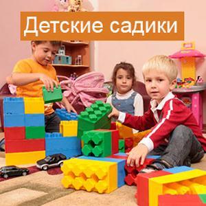 Детские сады Ачита