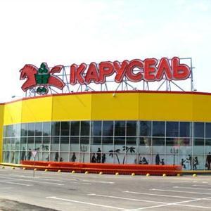 Гипермаркеты Ачита