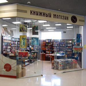 Книжные магазины Ачита