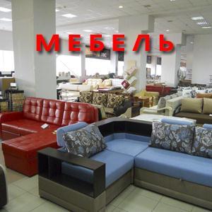 Магазины мебели Ачита