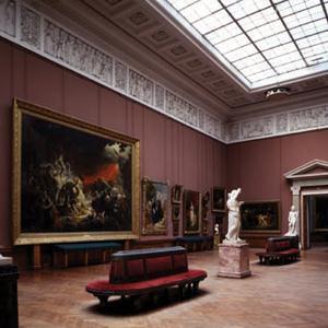 Музеи Ачита