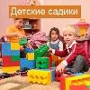 Детские сады в Ачите