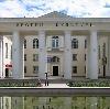 Дворцы и дома культуры в Ачите