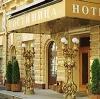 Гостиницы в Ачите