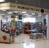 Книжные магазины в Ачите