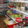 Магазины хозтоваров в Ачите