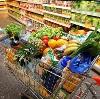 Магазины продуктов в Ачите