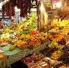 Рынки в Ачите