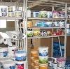 Строительные магазины в Ачите