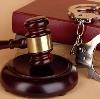 Суды в Ачите