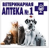 Ветеринарные аптеки в Ачите