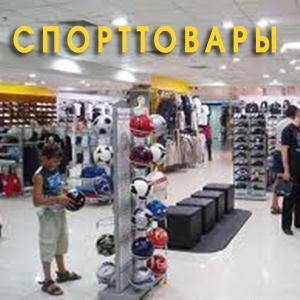 Спортивные магазины Ачита