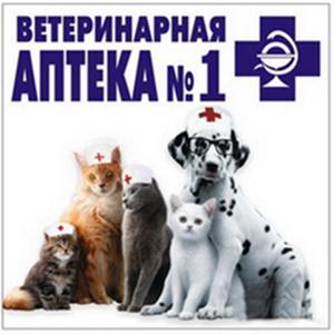 Ветеринарные аптеки Ачита