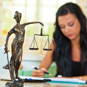 Юристы Ачита
